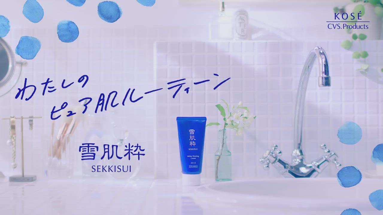 (6入盒裝)KOSE日本高絲 雪肌粹洗面乳80g product video thumbnail