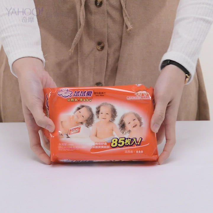 拭拭樂嬰兒超純水柔濕巾85抽x36包/箱 product video thumbnail