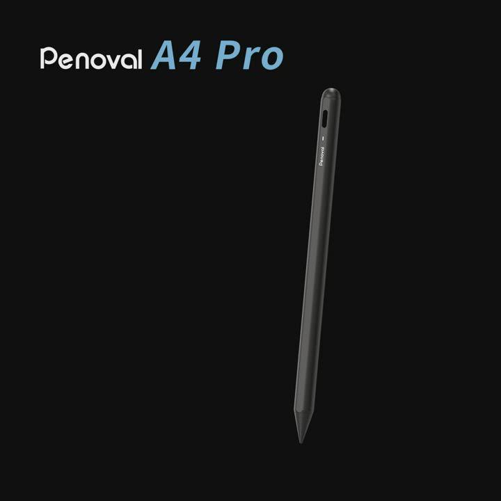 【Penoval Pencil A4 Pro】2021最新款 適用NEW iPad 防手掌誤觸 三段電量顯示 product video thumbnail