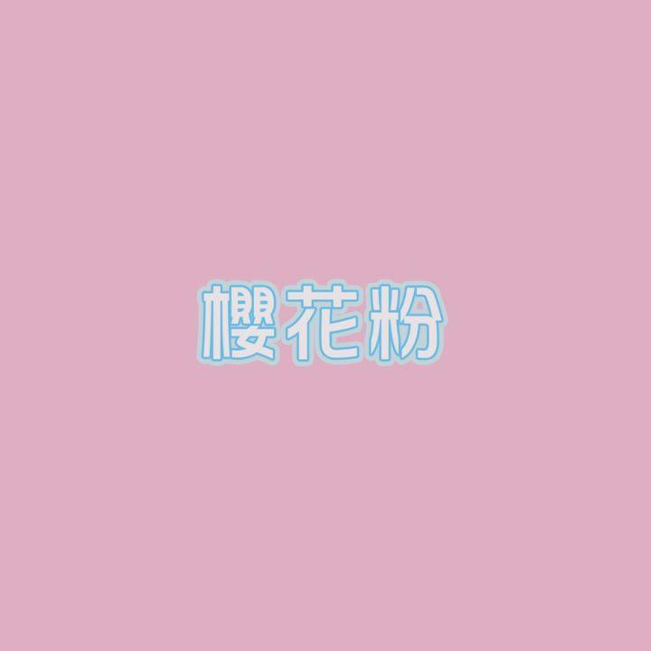 普惠 成人醫用口罩 雙鋼印-櫻花粉(25入/盒) product video thumbnail