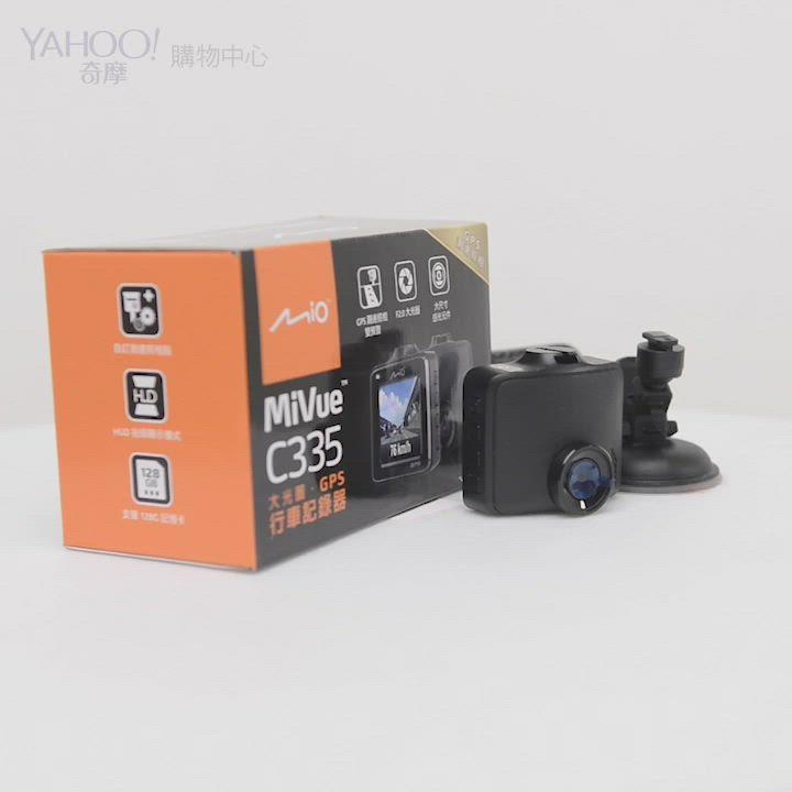 Mio MiVue C335 大光圈GPS行車記錄器-急速配 product video thumbnail