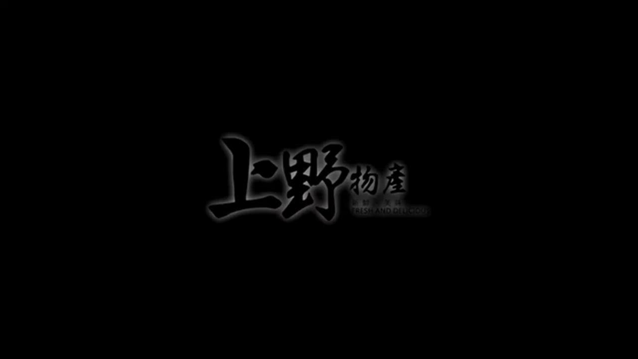 【上野物產】無刺無腥味 外銷級台灣特優鯛魚片 ( 75g土10%/片 ) x40片 (下單有禮) product video thumbnail