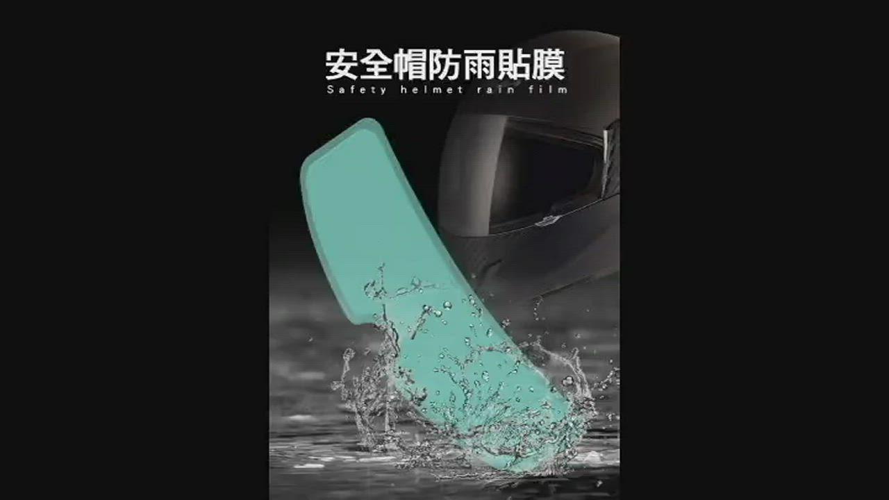conalife_通用型安全帽防雨貼膜_2片組 product video thumbnail