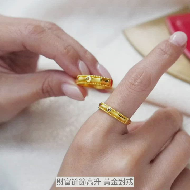 J'code真愛密碼金飾 財富節節高升(小)黃金編織女手鍊 product video thumbnail