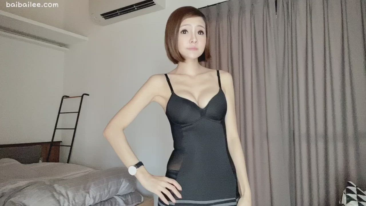 TheCURVE   BRATOP極速美型輕塑衣 product video thumbnail