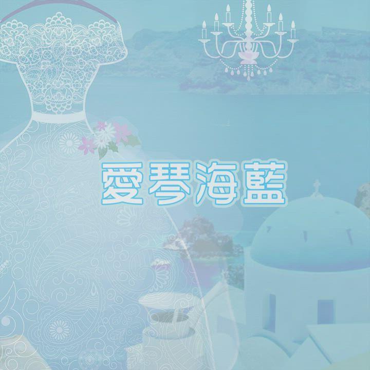 普惠醫工 成人醫用口罩 雙鋼印-愛琴海藍(25入/盒) product video thumbnail