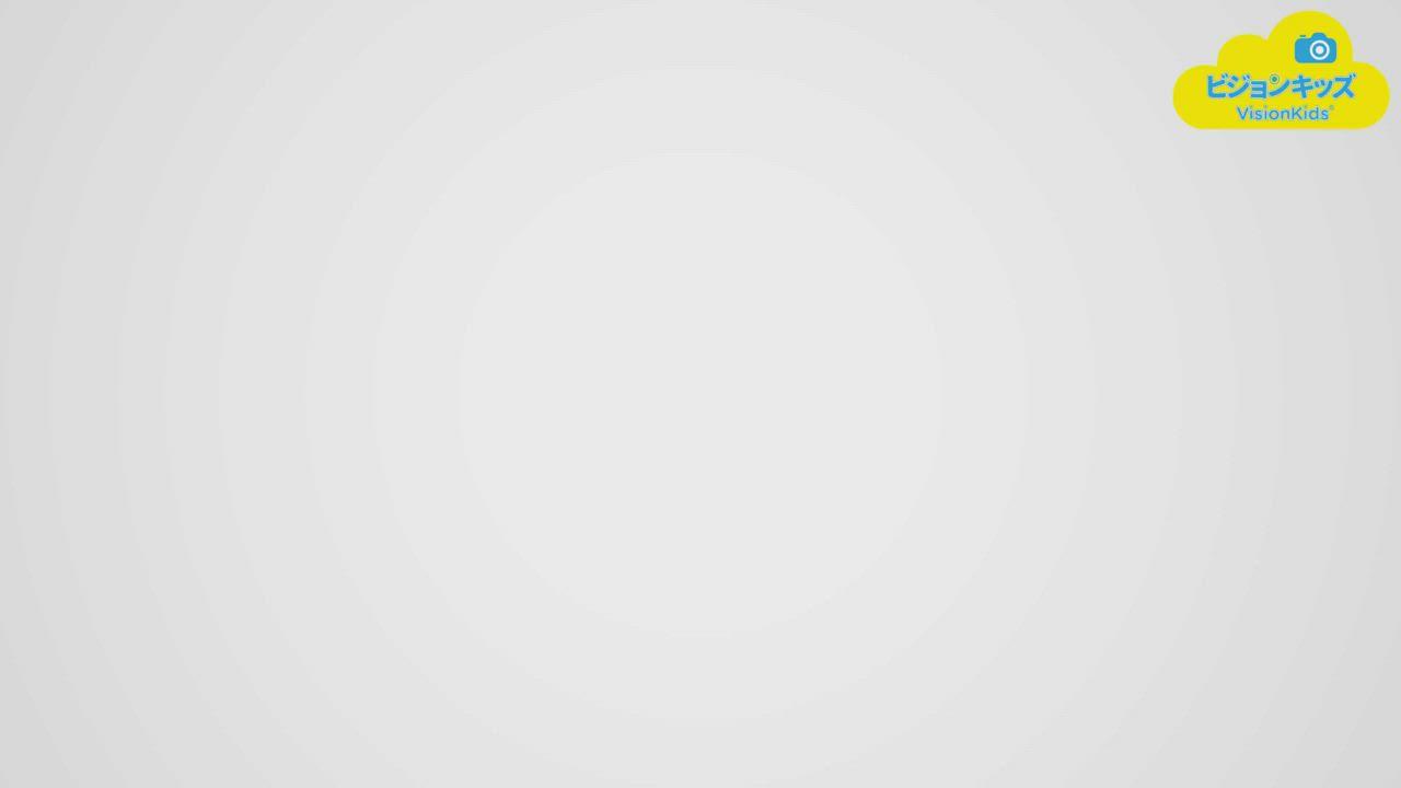 VisionKids 兒童防藍光眼鏡(2色任選) 線上學護眼好舒適 product video thumbnail