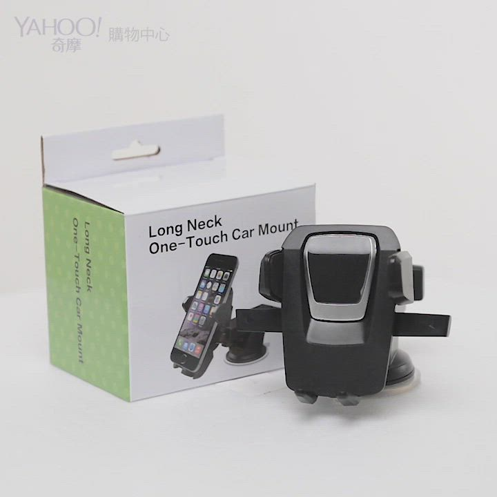 Raku變形金剛三代自動鎖緊吸盤汽車手機支架 一鍵開收 單手操作 product video thumbnail