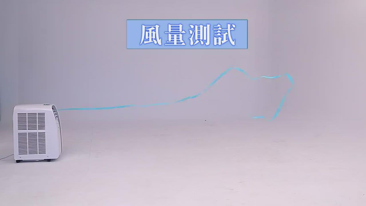 日本TAIGA 11,000BTU移動式冷暖移動式冷氣 TAG-CB1053 product video thumbnail