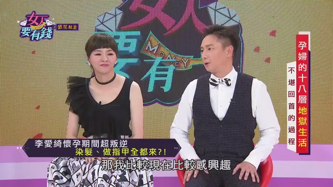 寶藝沙龍 Q10 保濕冷敷劑 250g product video thumbnail