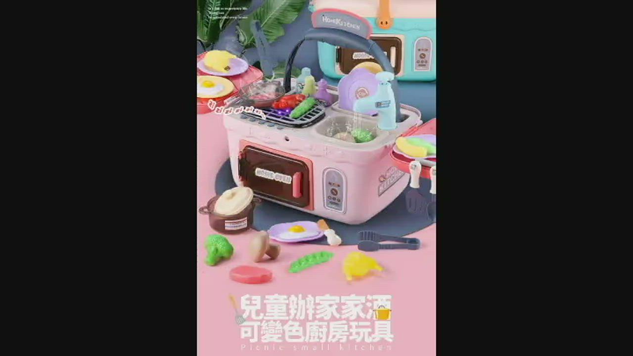 Conalife 手提設計 兒童厨房玩具套裝_1入組 product video thumbnail