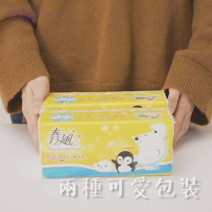春風柔膚感抽取式衛生紙-極地冰紛110抽x24包x3串/箱 product video thumbnail