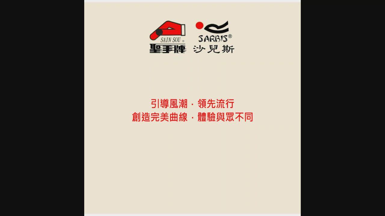 沙兒斯 泳裝 灰黑斜紋七分海灘男泳褲 product video thumbnail