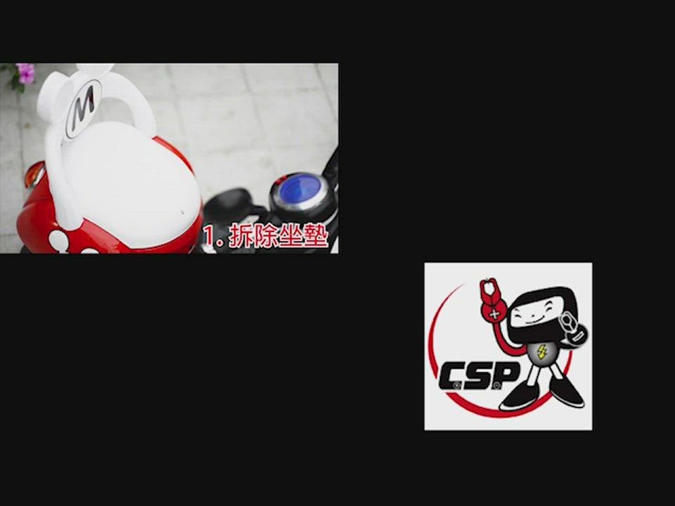 【YUASA組合】YUASA NP4.5-6+6V1A自動充電器(DC頭) 安規認證 鉛酸電池充電 電動車 玩具 product video thumbnail