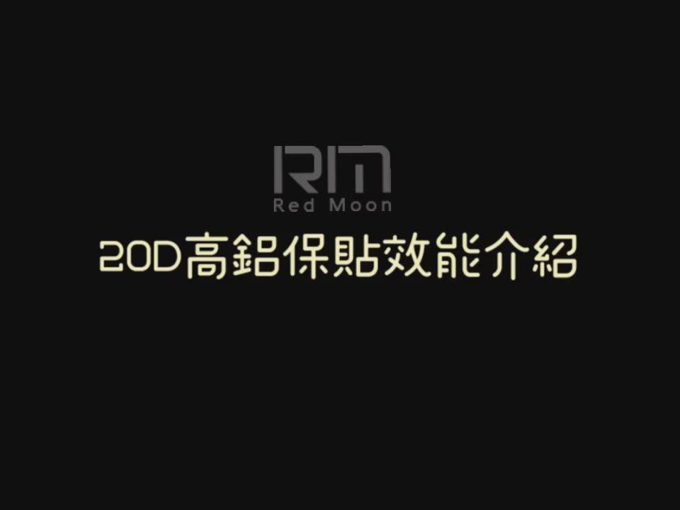 RedMoon 三星 Galaxy Note20 Ultra 9H高鋁曲面玻璃保貼 螢幕貼 20D保貼 product video thumbnail
