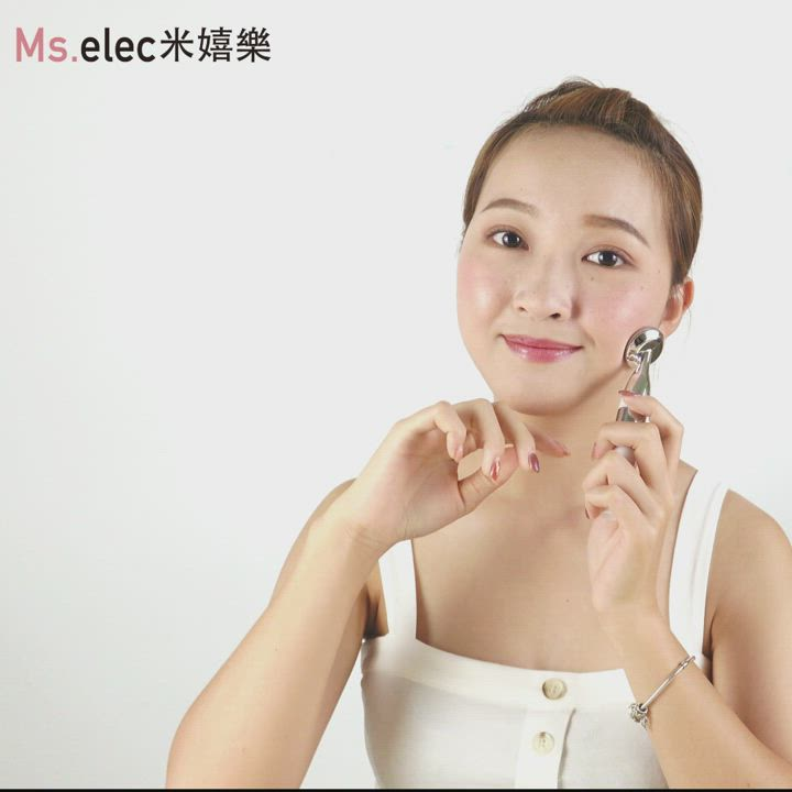 Ms.elec米嬉樂 智能導入儀 眼部按摩 促進吸收 美容儀 product video thumbnail