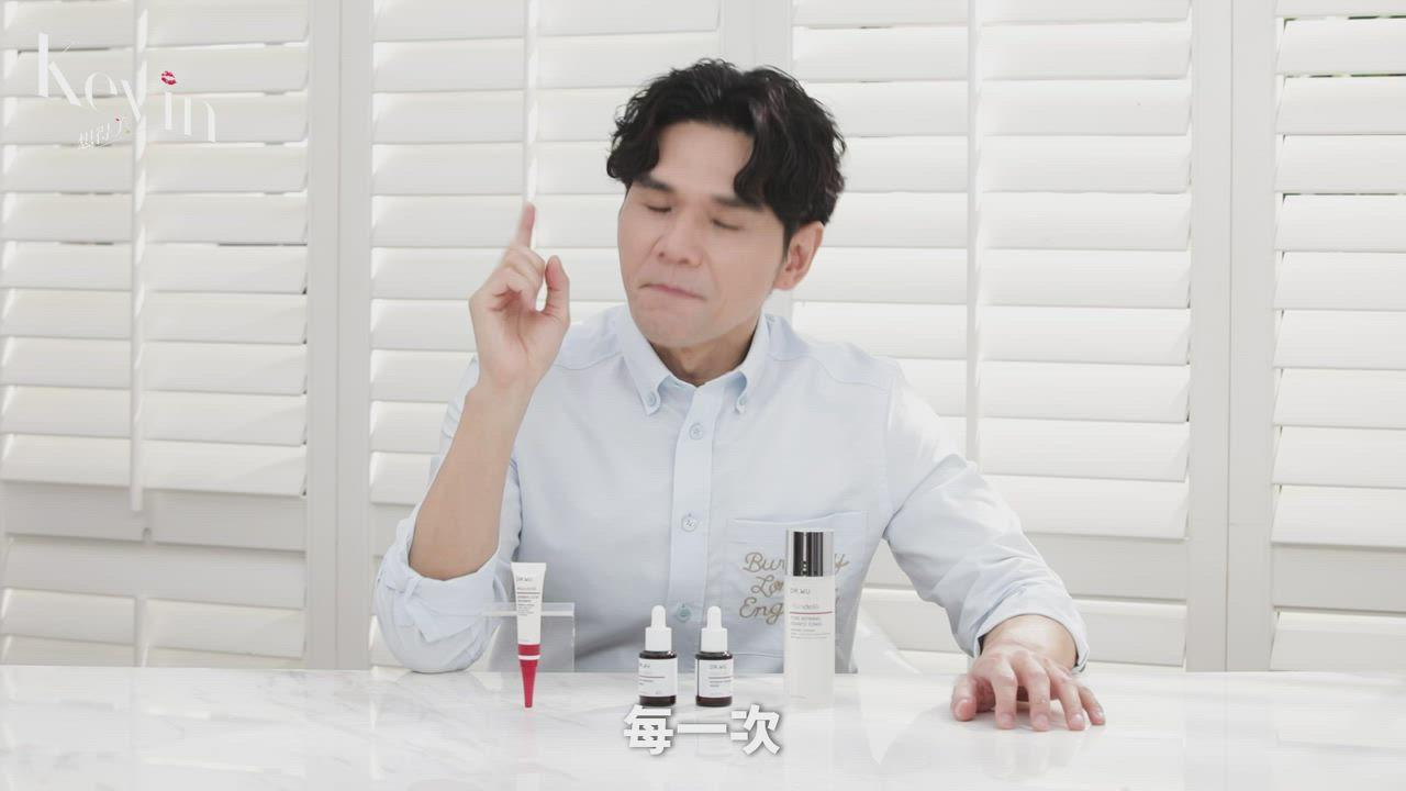 (買一送一)DR.WU杏仁酸亮白煥膚精華18% 30ML product video thumbnail