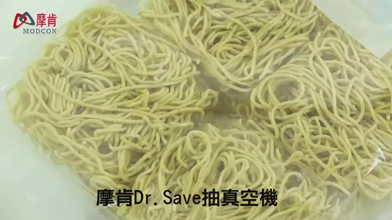 摩肯 DR. SAVE小花真空機組-食品/居家/口罩收納組(含5食品袋2收納袋1酒瓶塞)(快) product video thumbnail