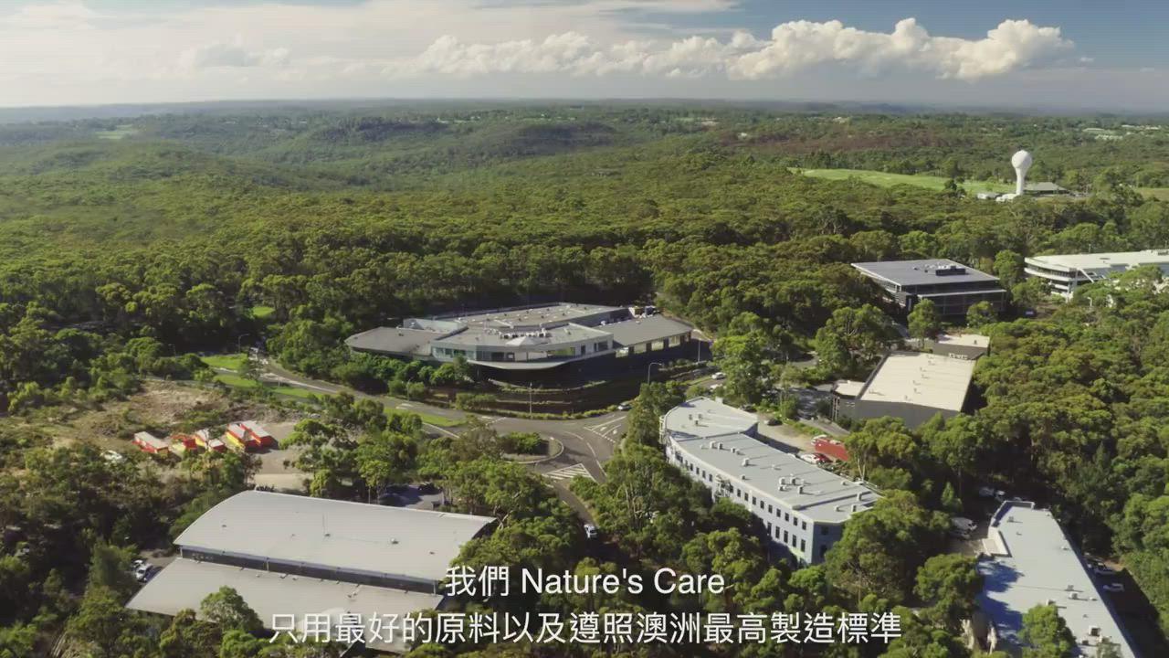 【Nature's Care 豐納康】深海魚油 Omega-3 200顆(澳洲原裝進口 全家保健首選) product video thumbnail