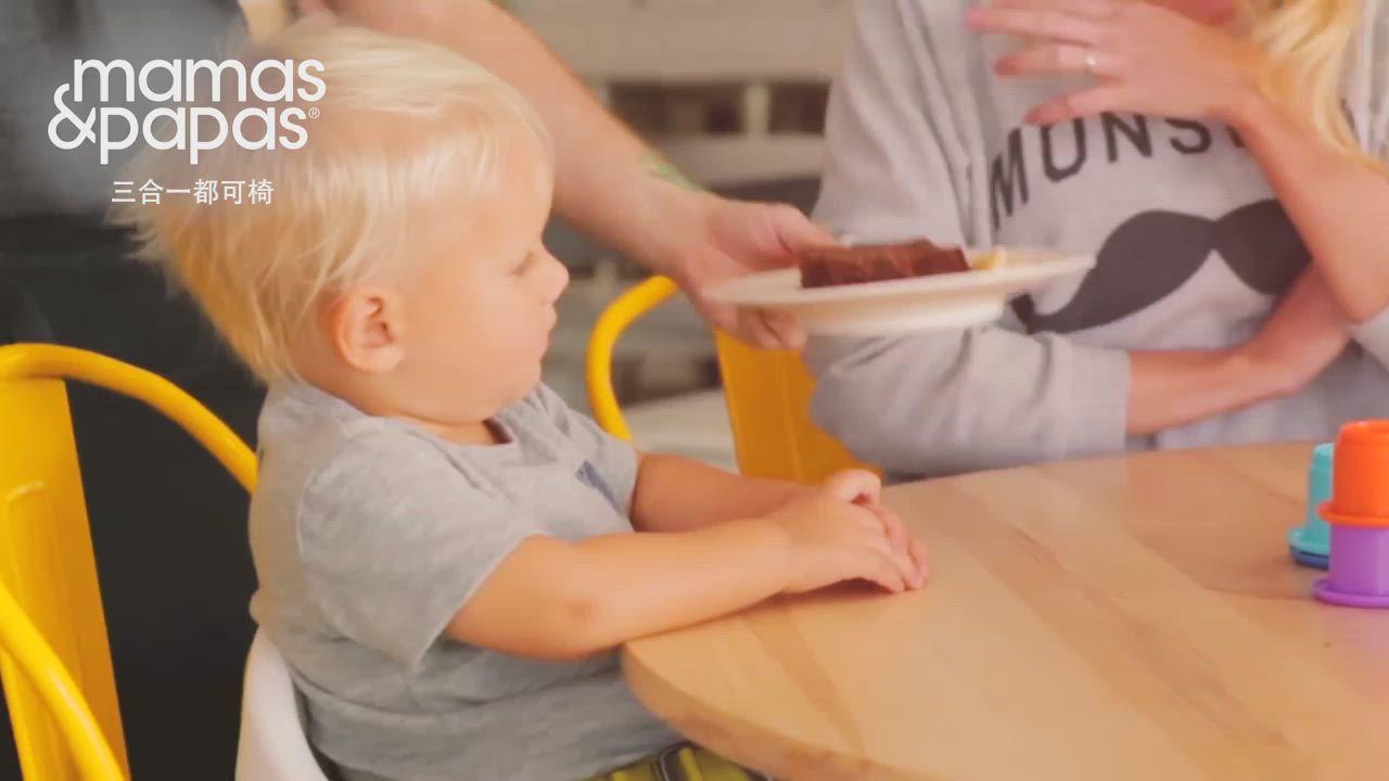 Mamas&Papas 三合一都可椅-小丑紅 product video thumbnail