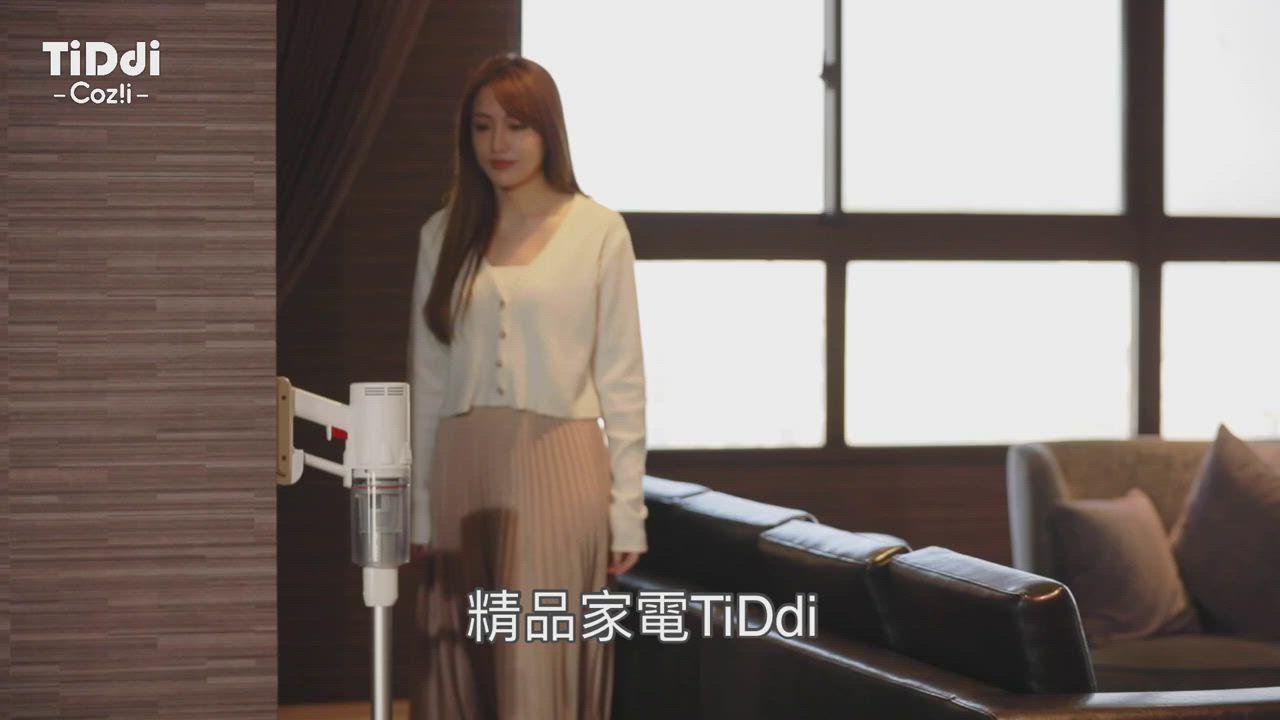 TiDdi S690氣旋除蟎吸塵器-消光白(加贈UV除蟎刷&多功能毛刷) product video thumbnail