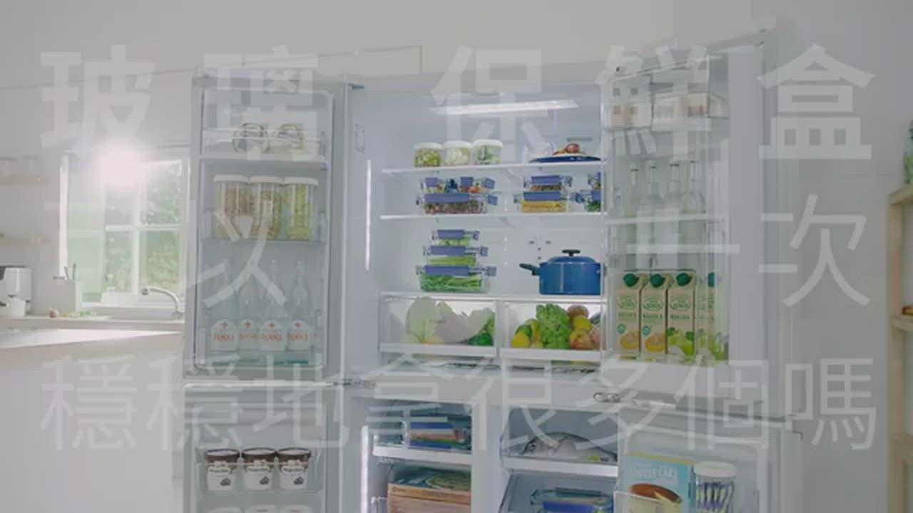 [超值四件組 再送清潔刷]【樂扣樂扣】頂級透明耐熱玻璃保鮮盒組(300ml+750ml+1000ml+2000ml) product video thumbnail