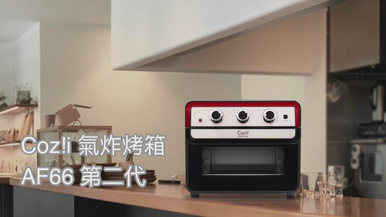 Coz!i廚膳師 23L氣炸烤箱 (AF66第二代) product video thumbnail