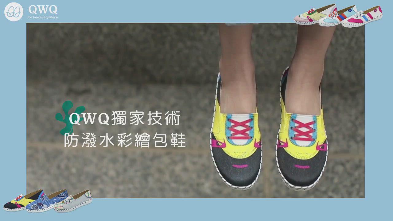 女生懶人鞋輕量休閒鞋-防潑水彩繪氣柔軟止滑-賽寧格紋-米色 product video thumbnail