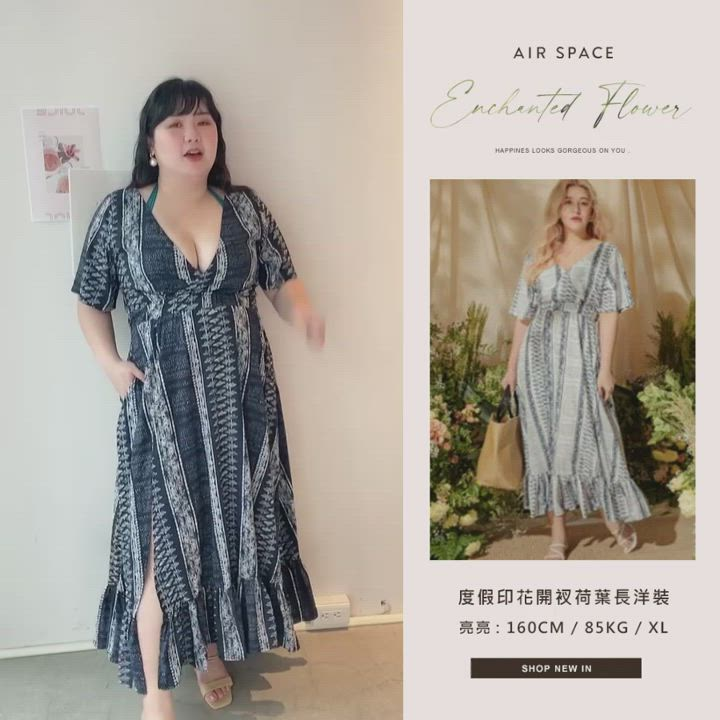 AIR SPACE PLUS 中大尺碼 度假印花開衩荷葉長洋裝(白) product video thumbnail