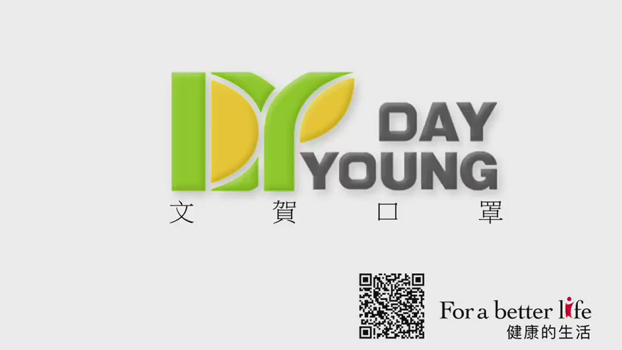 文賀生技 醫用口罩(未滅菌)-夢幻水晶(兒童款)(單片包裝-20片/盒) product video thumbnail
