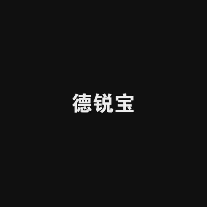 YUNMI 電動鼻毛修剪器 修眉刀 電動鼻毛刀 鼻毛修剪器 修容 鼻毛剪刀 眉毛修剪器-黑色 product video thumbnail