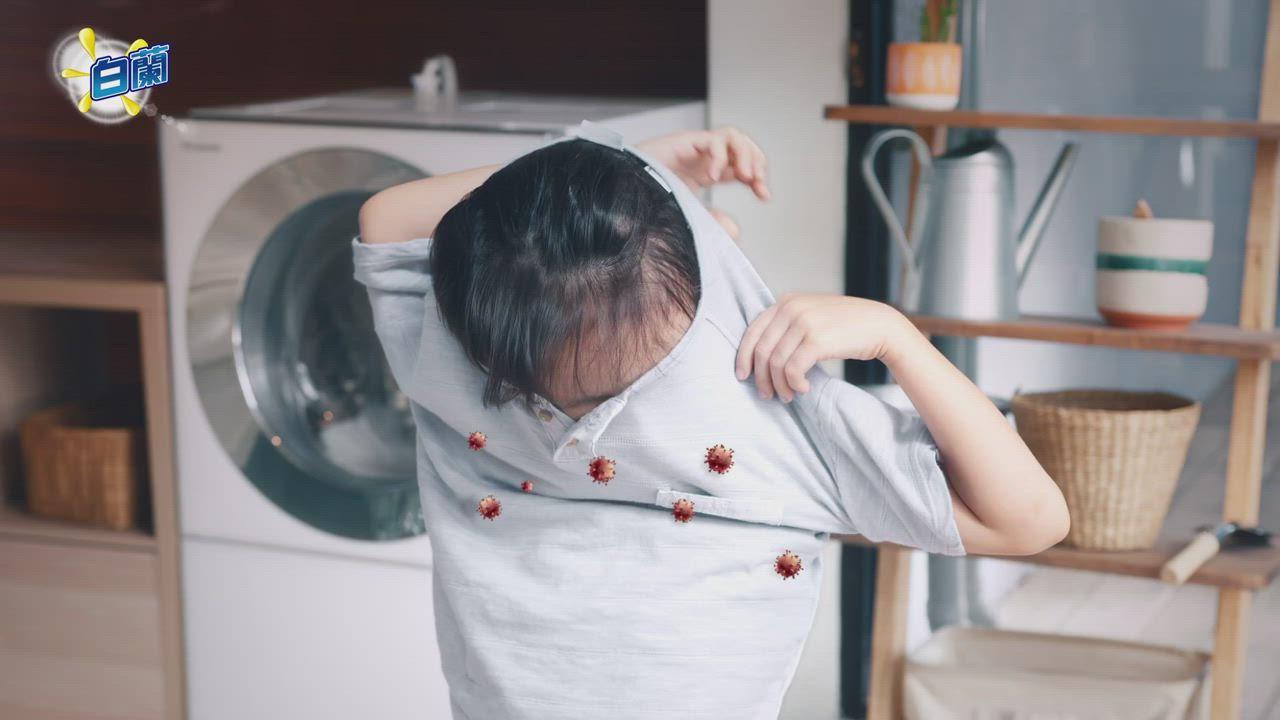 白蘭 4X酵素極淨超濃縮洗衣精奈米除菌6件組(補充包1.5KGx6) product video thumbnail