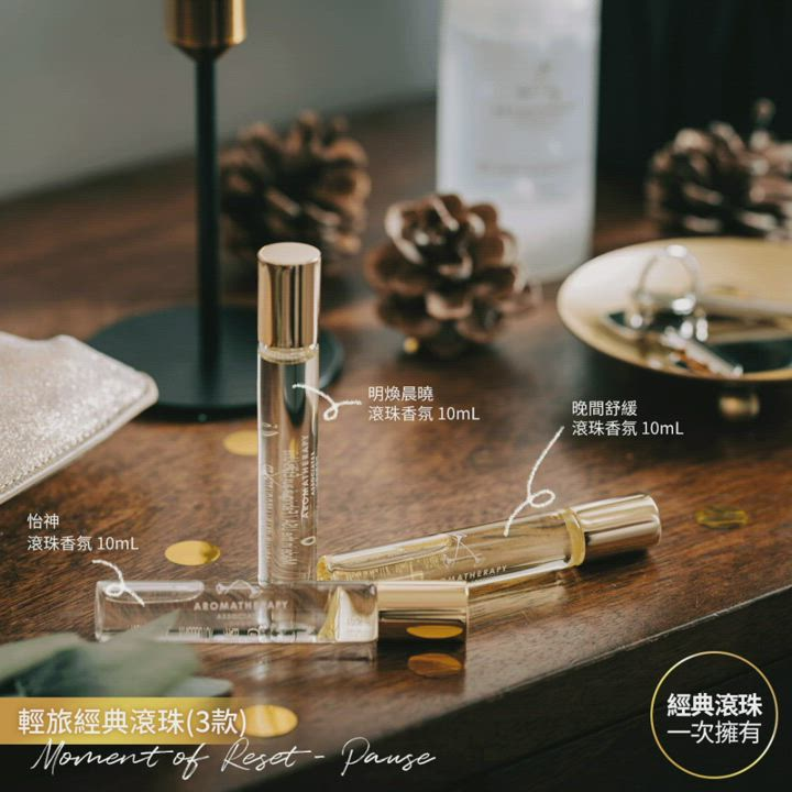 AA 輕旅經典滾珠(3款) (Aromatherapy Associates) product video thumbnail