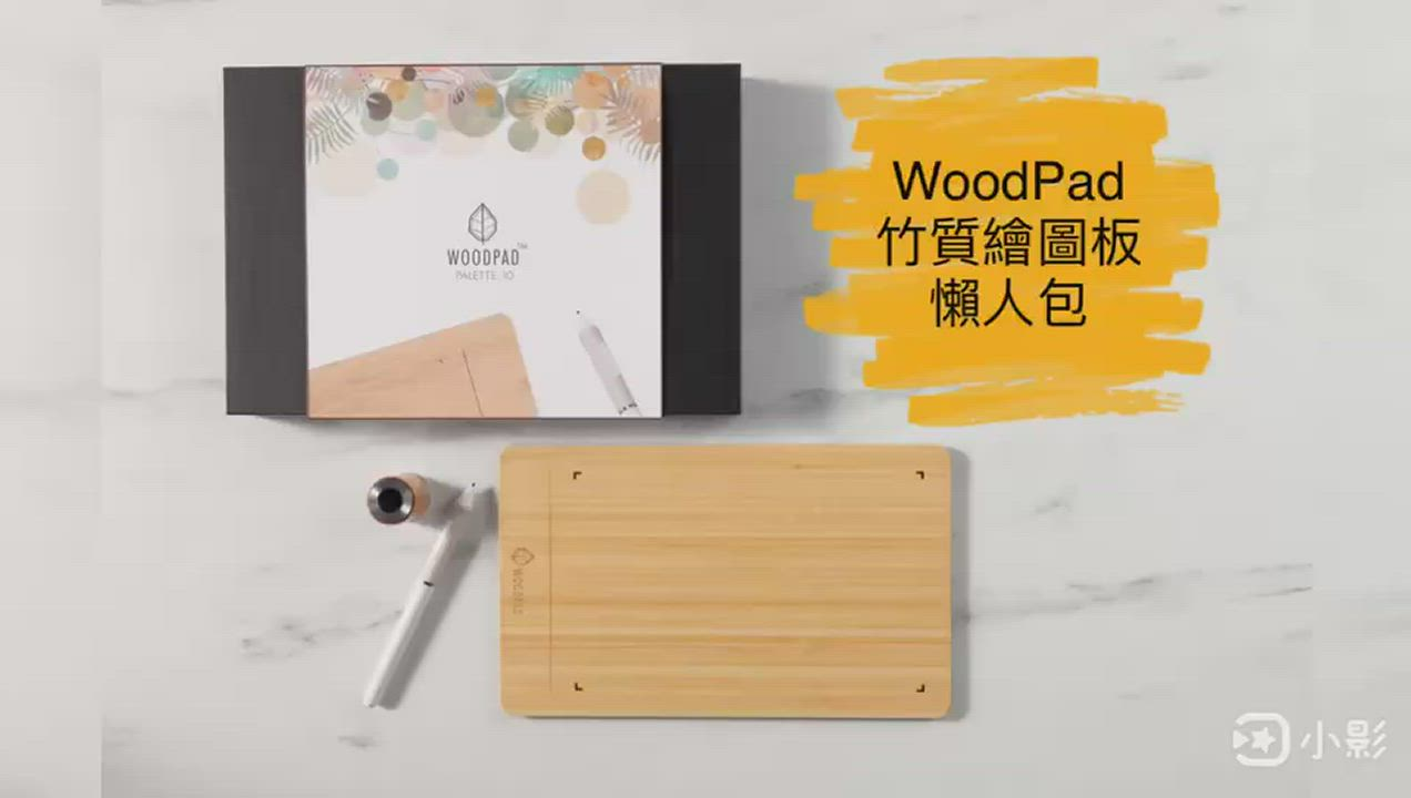 ViewSonic 優派 WoodPad 10吋 竹質繪圖板 PF1030 product video thumbnail