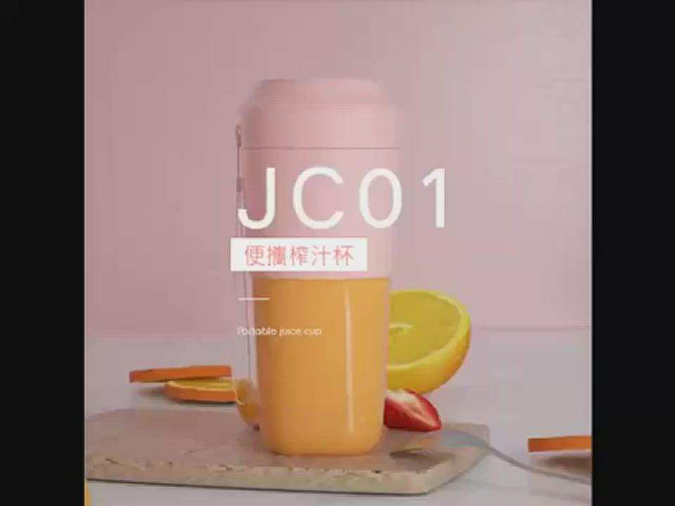 【Csmart+】大容量高轉速隨行果汁機 無線榨汁杯 350ml product video thumbnail