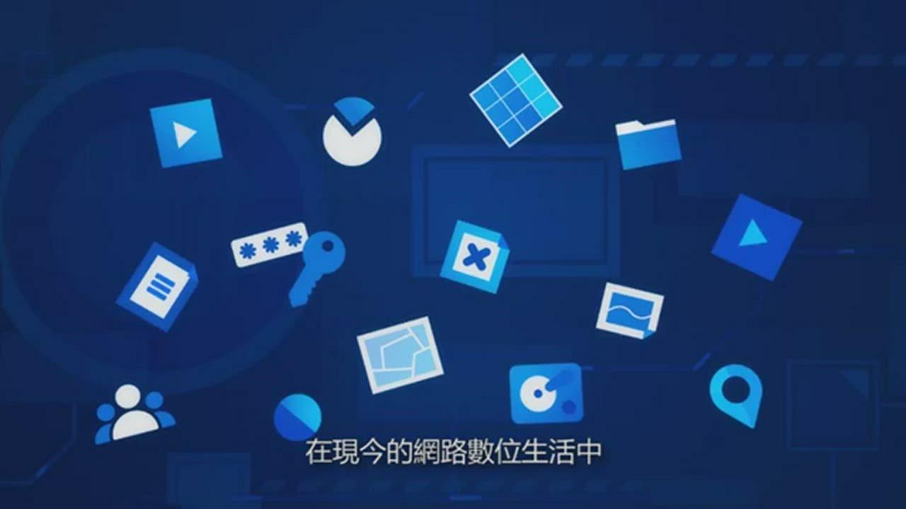 安克諾斯Acronis True Image 2021高級進階版1年授權-1TB-5台裝置 product video thumbnail