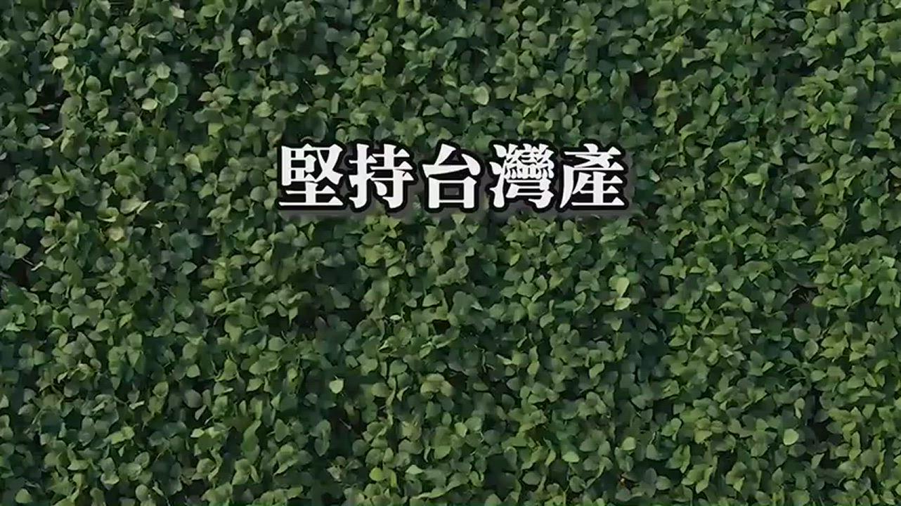 【上野物產】急凍生鮮 台灣產毛豆仁(500g土10%/包) x4包 (下單有禮) product video thumbnail