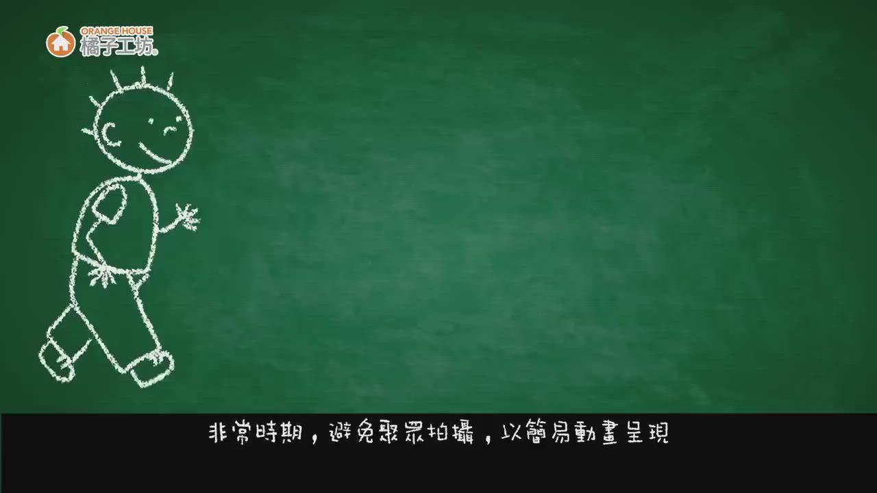 橘子工坊 天然濃縮洗衣精補充包-制菌力99.99% (1500ml+200ml x6包-洗淨病毒) product video thumbnail