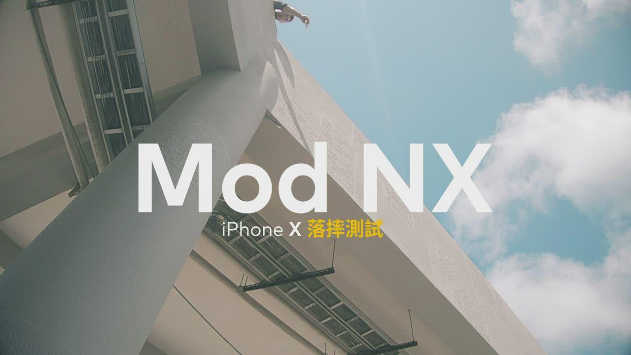 犀牛盾 iPhone 11 Mod NX 邊框背蓋二用手機殼 product video thumbnail