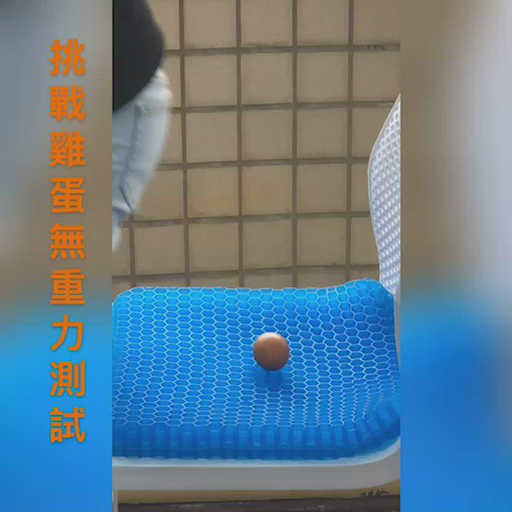 三貴SANKi 雙層蜂巢涼感坐墊 1入 product video thumbnail