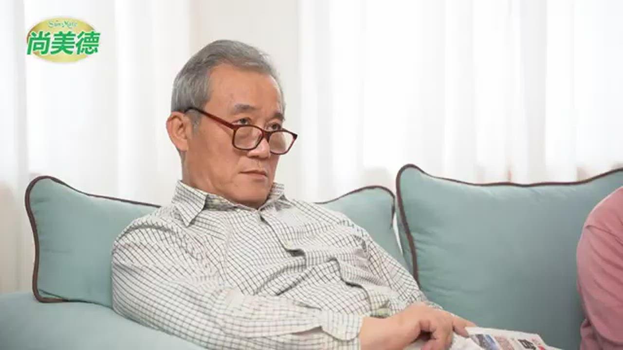 Sun Mate尚美德4重防漏成人紙尿褲L-XL號(14片/包)-成人紙尿褲-褲型紙尿褲 product video thumbnail