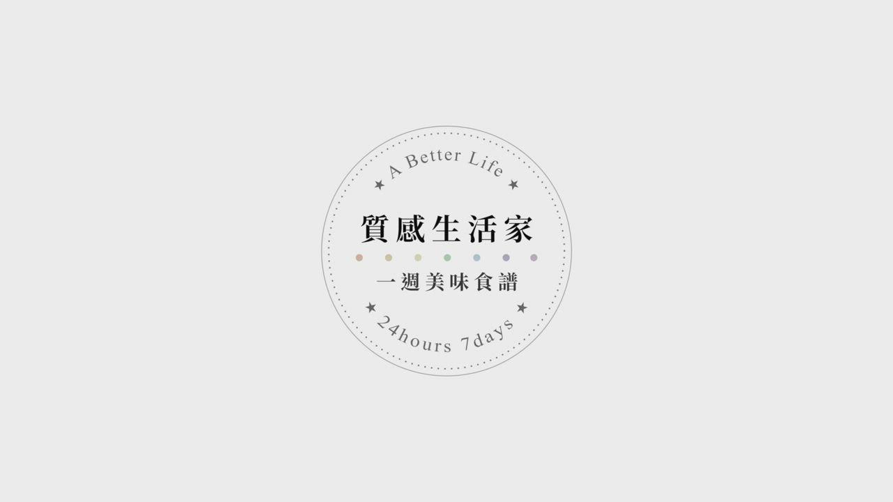 象印*6人份*鐵器塗層豪熱羽釜壓力IH電子鍋(NW-JTF10) product video thumbnail