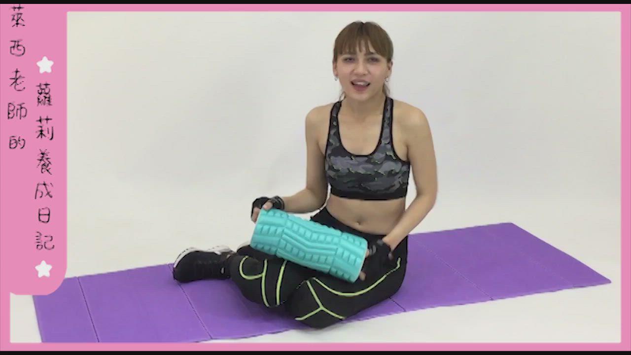 瑜珈組合 LOTUS 台灣製收納式瑜珈滾筒+瑜珈彈力帶 product video thumbnail