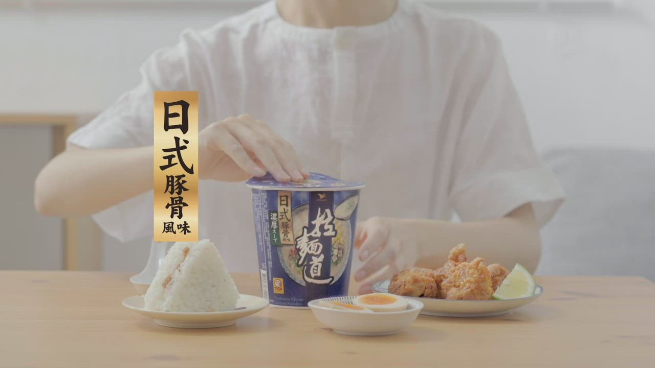 拉麵道 日式豚骨風味拉麵(24入/箱) product video thumbnail