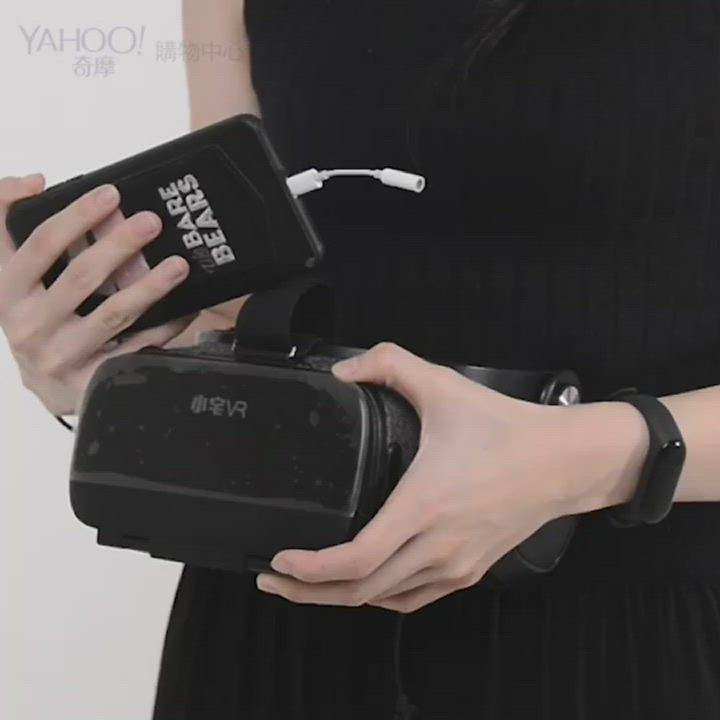 小宅Z5黑色青春版VR眼鏡 贈藍牙遙控器 product video thumbnail