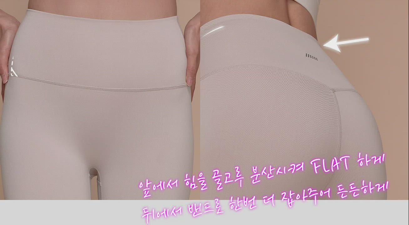 STL yoga Leggings VolumeUp 韓國瑜珈『無尷尬線』高腰PowerPrima高塑型 運動機能訓練緊身長褲 乾燥玫瑰UrbanRose product video thumbnail