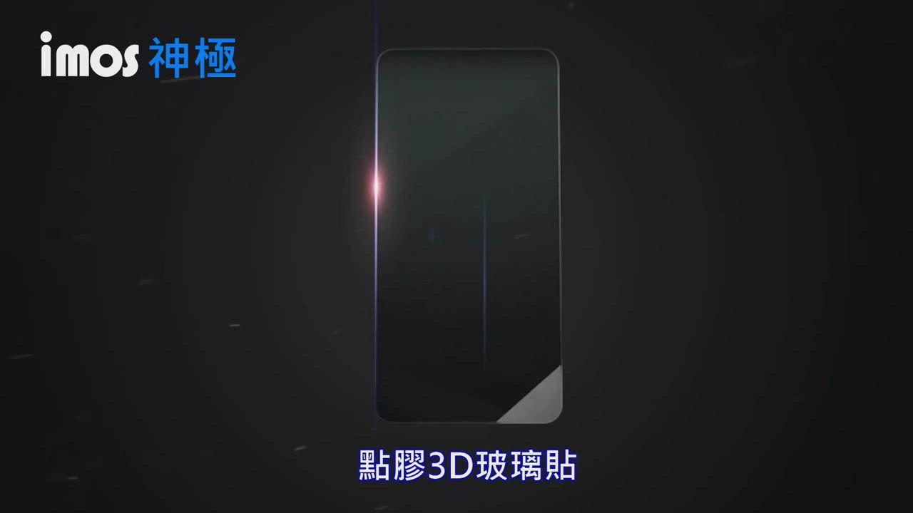 iMos Apple iPhone 12 Pro Max 點膠2.5D 窄黑邊防塵網 玻璃螢幕保護貼 product video thumbnail