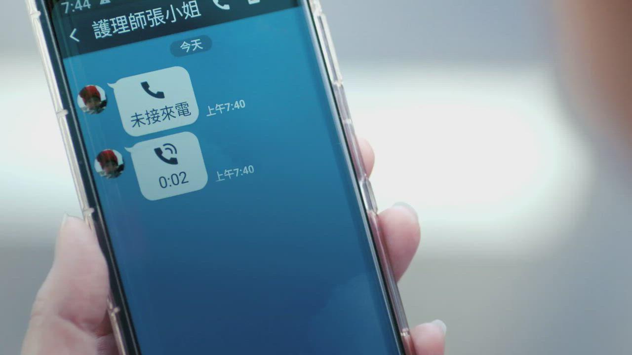 包大人 替換式尿片-乾爽吸收46片x6包/箱 product video thumbnail