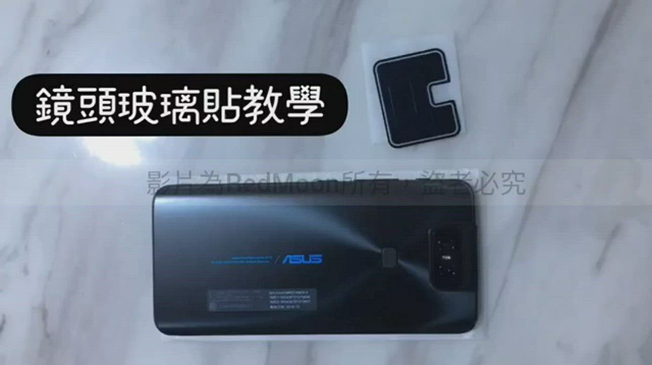 RedMoon OPPO Reno5 Z 5G 高鋁鏡頭保護貼 手機鏡頭貼 9H玻璃保貼 product video thumbnail
