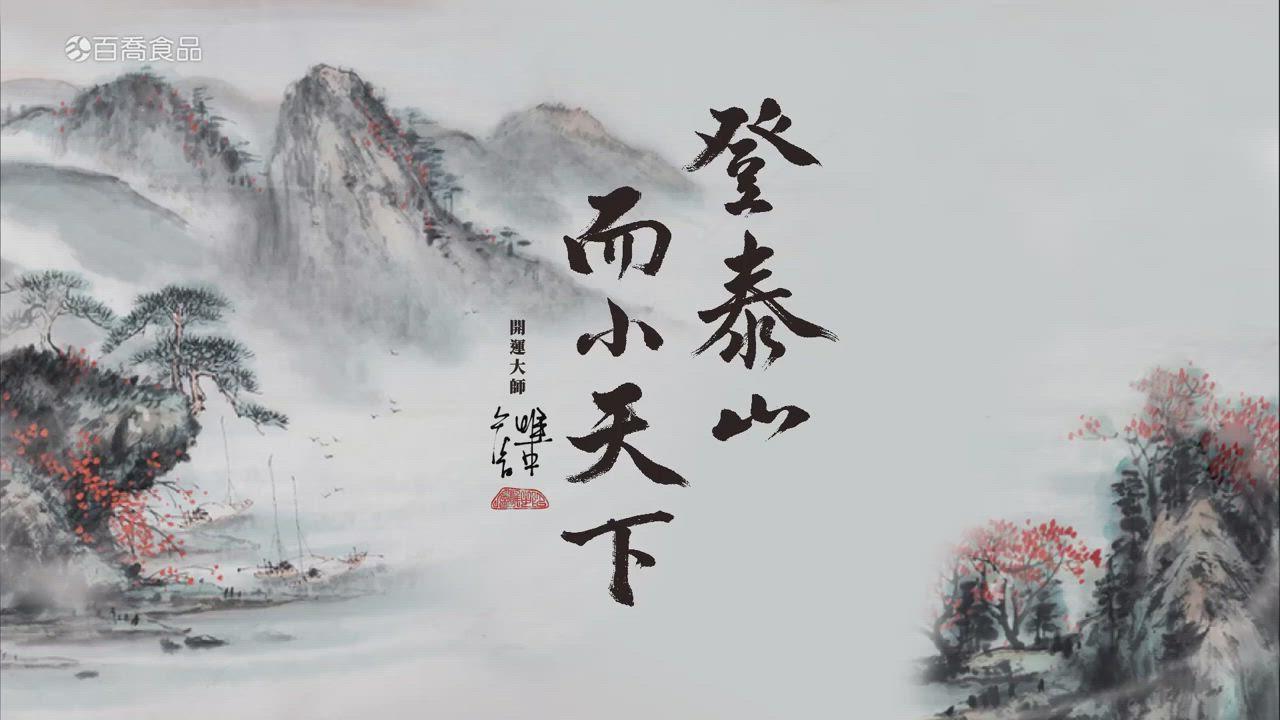 大師拌麵 開運乾拌麵好運成箱組6入(五辛素) product video thumbnail